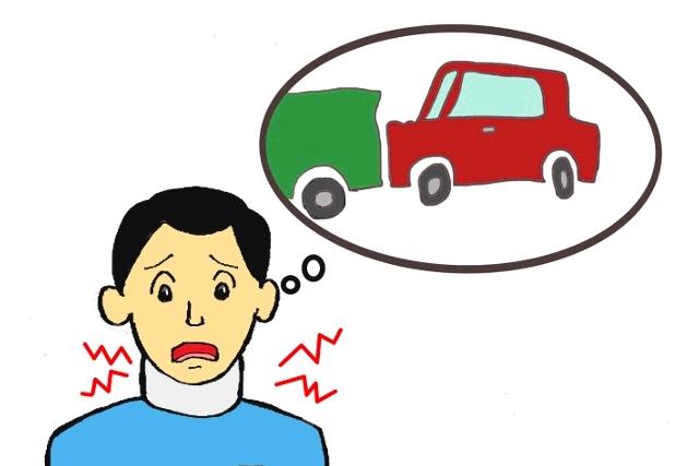 交通事故後はすぐに病院で検査を!首が痛くない場合でもムチ打ちの可能性がある